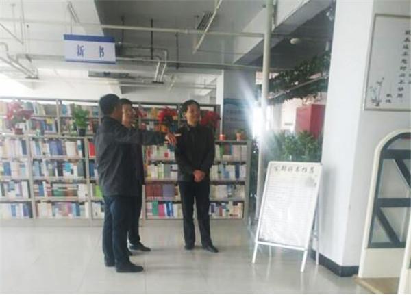 馆际互访、学习交流促进图书馆可持续发展