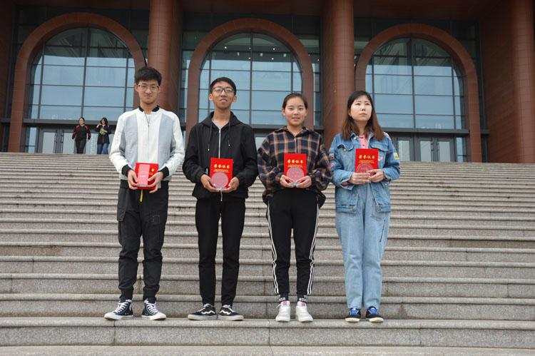 """我校学生在驻保高校十校联合""""中国知网杯"""" 国学知识竞赛中 喜获佳绩"""